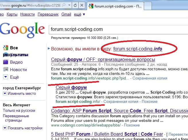 http://korosteleff.narod.ru/google.jpg